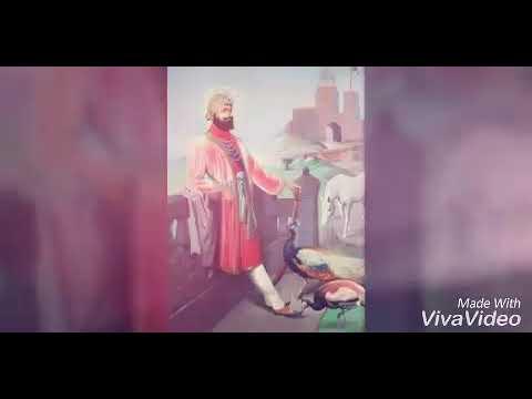 Ki Sikhi Da Haal Bnaya