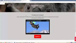 Как создать продающую страницу с Platforma LP !!!(, 2016-02-12T11:46:09.000Z)