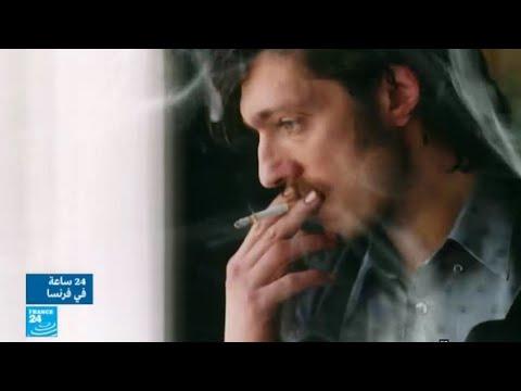 دعوات  لحظر مشاهد التدخين في السينما الفرنسية  - نشر قبل 21 ساعة