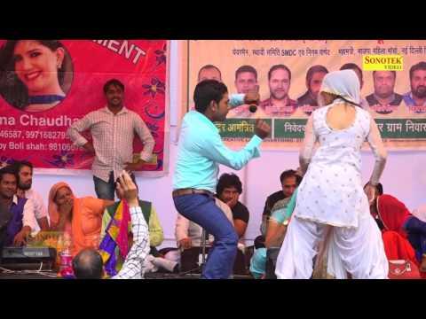Sapna Chaudhary का नागिन...