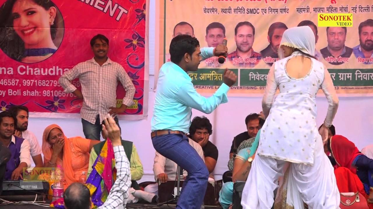 Download Sapna Chaudhary का नागिन डाँस | जो आपने पहले नही देखा होगा | new dance video of sapna choudhary