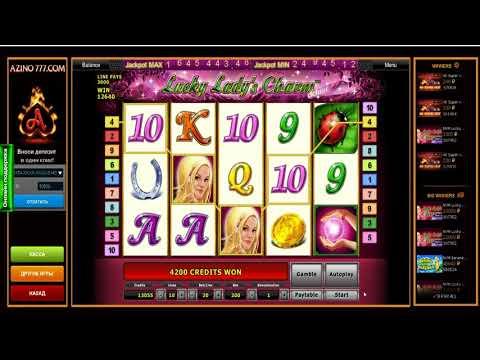 Игровой автомат Lucky Lady Charm Deluxe в казино Вулканиз YouTube · Длительность: 18 с