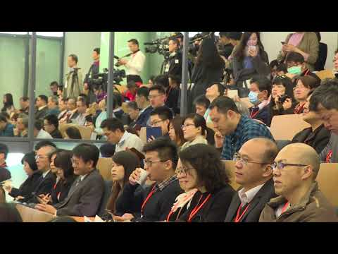 2018年1月16日賴揆:政府積極鼓勵投資、打造新創產業友善環境 (行政院長賴清德出席2018投資台灣高峰論壇)