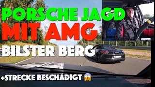 Kleiner Crash mit AMG am BILSTER BERG! DTM Sound Pur !