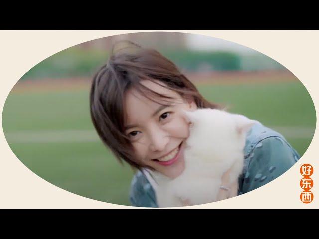 于文文新歌《要不要》,传递满满正能量,一起奔赴梦想!(Official Music Video)