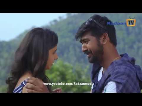 Minnale - மின்னலே -  Episode 3 - 09/08/2018