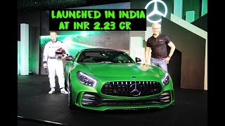 Mercedes AMG GTR Launched in India | Beast of the Green Hell | #162