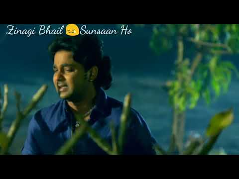 Ja ye 🌛chanda best song of Ritesh Pandey and Pawan Singh for ¥Whatsapp Status video¥