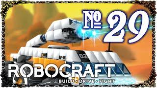 Robocraft - Episode 29 (Hull Breach)