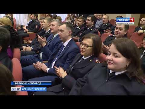 ГТРК СЛАВИЯ Вести Великий Новгород 08 11 19 дневной выпуск