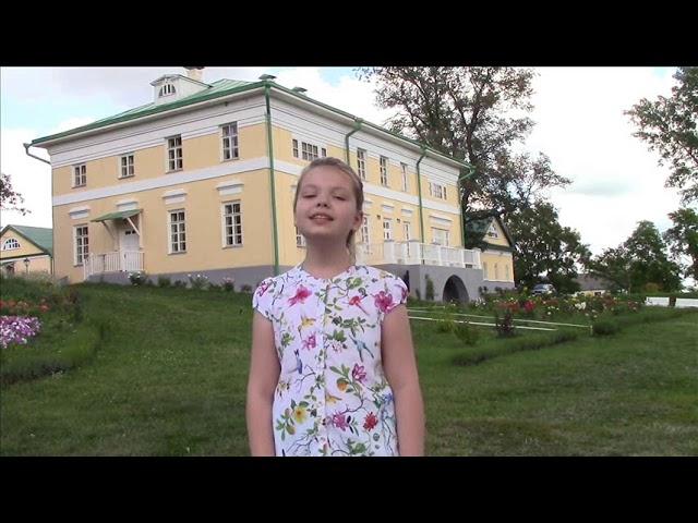 Изображение предпросмотра прочтения – МарияУмеренкова читает произведение «Деревня» А.А.Фета