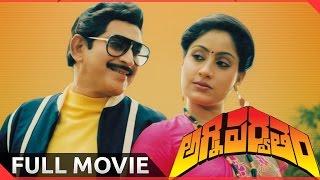Agniparvatham Telugu Full Length Movie    Krishna,Vijayashanti, Radha    Latest Telugu Movies