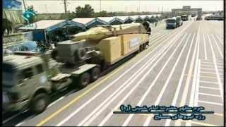 IRAN MILITARY WILL FIRE 30000+ CLUSTER WARHEAD BALLISTIC MISSILES TO ALL U.S.A. MILITARY BASE