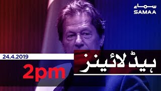 Samaa Headlines - 2PM - 24 April 2019