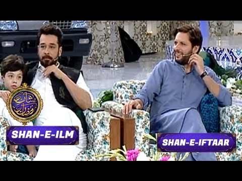 Shan-e-Iftar - Segment: Shan-e-Ilm - 18th June 2017