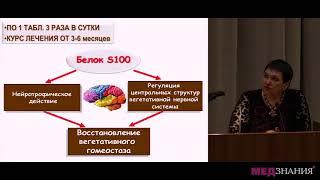 06 Хронический запор у ребенка  Что нужно знать педиатру