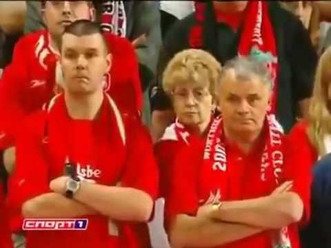 YNWA - Liverpool vs Milan ( 2005 )