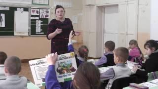 Урок ознакомления с  окружающим миром во 2 классе