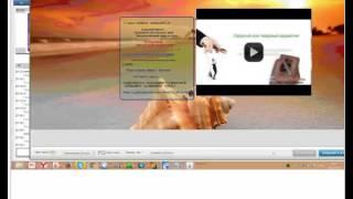 урок ВМ  Рассылка Писем  Создание Рассылки из Видео Открыток
