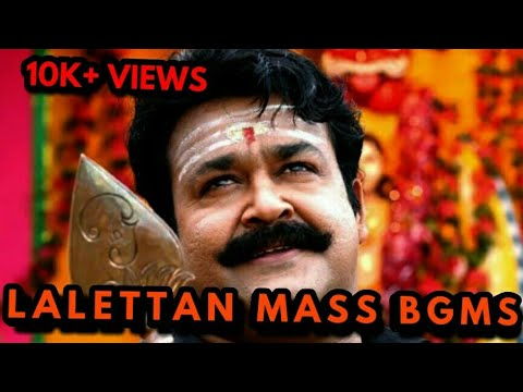 TOP 10 MASS BGMS OF MOHANLAL