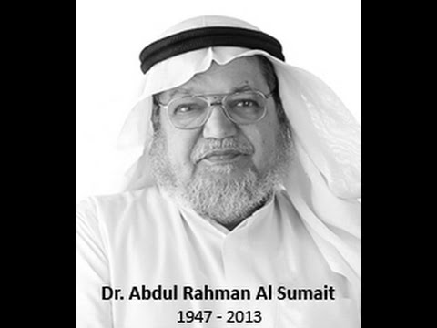 A Legendary Productive Muslim - Dr Abdul Rahman Al Sumait