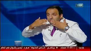 الدكتور | تأثير التهاب اللثة على القلب والمخ مع د.شادى على حسين