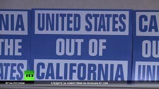 Калифорния VS Трамп — «золотой штат» все активнее выступает за отделение от США