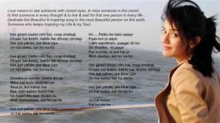 Kal Ho Na Ho | Shahrukh Khan | Soulful Melody