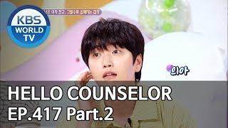 Hello Counselor EP.417 Part.2 [ENG, THA/2019.06.17]