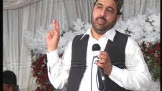 AHMAD ALI Hakim New Naat Zulf Dekhi Hai K Nazron Ny Ghata Dekhi Hai
