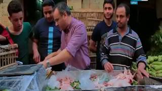 اخر النهار - جابر القرموطي في أحد الأسواق بمنطقة حدائق القبة يتابع حالة الاسعار قبل رمضان