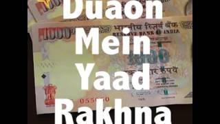 accha chalta hu dua mein yaad rakhna