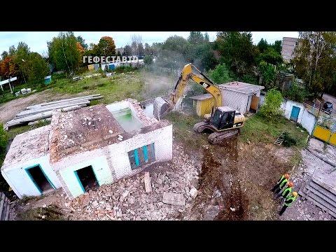 Снос и слом зданий Демонтаж зданий и сооружений в Санкт