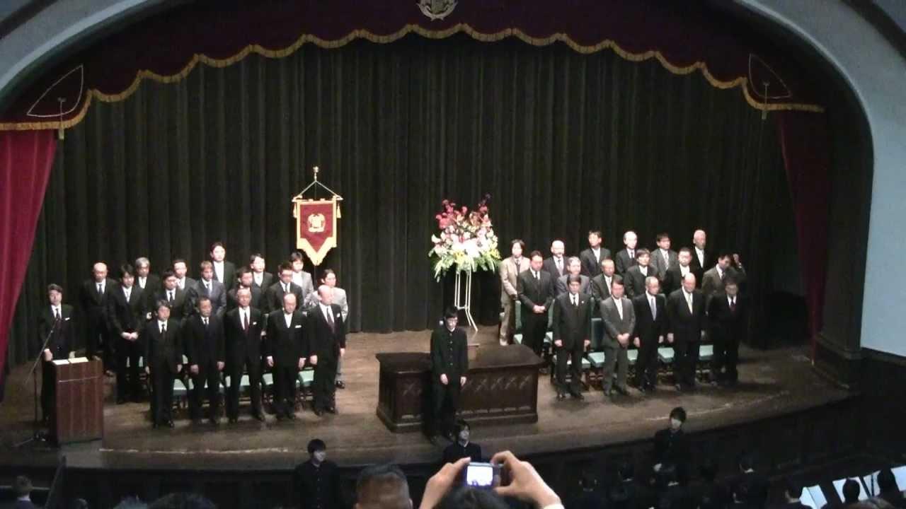 高等 学院 大学 早稲田