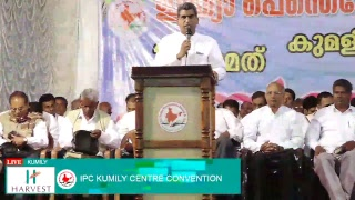 Gambar cover IPC Kumily Centre Convention 2018- Day 2