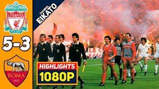 Ливерпуль Рома 1 1 4 2 Обзор Матча Финал Лиги Чемпионов Кубок Чемпионов 30 05 1984 HD