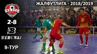 РТС - BERGBAI l Жалфутлига l Futsal l Премьер Дивизион l сезон 2018-2019 l 9-й тур