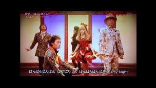 10月19日(月)22:00から放送のフジテレビ系「SMAP×SMAP」にきゃりーぱ...