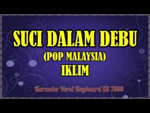 karaoke-malaysia-suci-dalam-debuh