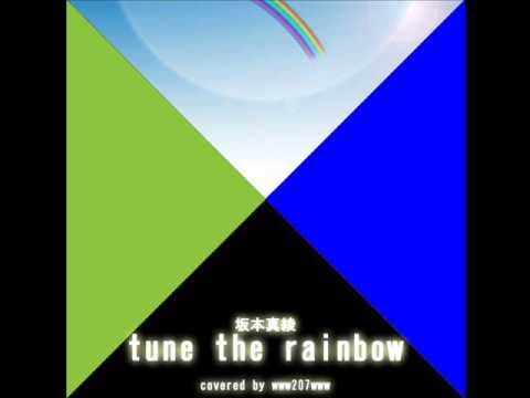 tune the rainbow  カバー