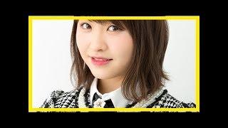 akbのニュース - AKB48中西智代梨、ガチ婚活パーティーでカップル不成立...