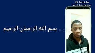 BAHAUSHE YANA KARANTA QURANI KAMAR BALARABE. /Abdurrahman Saleh