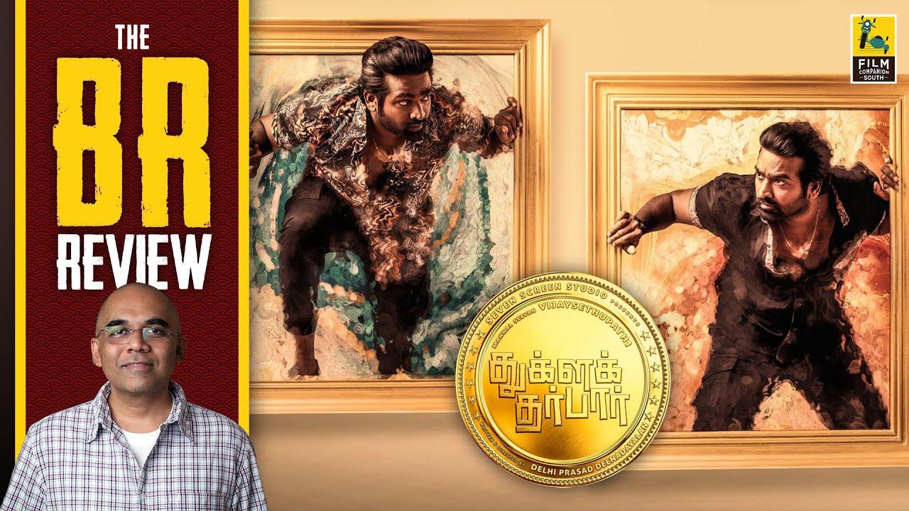 Download Tughlaq Durbar Tamil Movie Review By Baradwaj Rangan | Delhi Prasad Deenadayal | Vijay Sethupathi