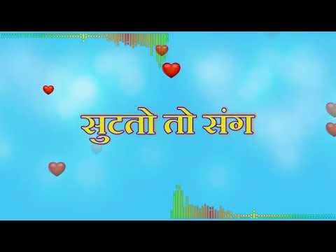 Aabhalmaya आभाळमाया Title Song Lyrics | Zee Marathi | देवकी पंडित | अशोक पत्की