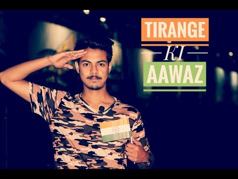 Tirange Ki Aawaz | 69th Republic Day Special Poetry | 2018 | By Pathik Bhattacharya 🇮🇳🇮🇳🇮🇳