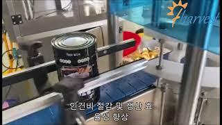 자동 금속 캔 밀봉 기계,주석 용기 봉합 기계,캔 시머…