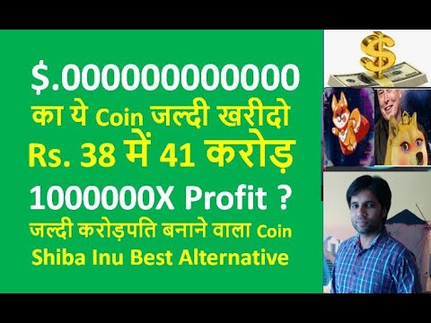 Best Crypto coins to start : 1000 X Profit ? Shiba Inu best Alternatives : Top Altcoins to Invest