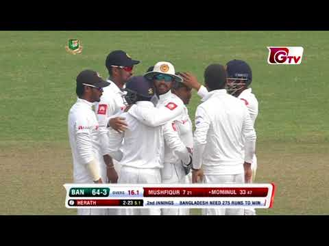 Bangladesh vs Sri Lanka Highlights | 2nd Test | Day 3