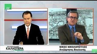 Ο Ανεξάρτητος Βουλευτής Νίκος Νικολόπουλος στην TRT 211217