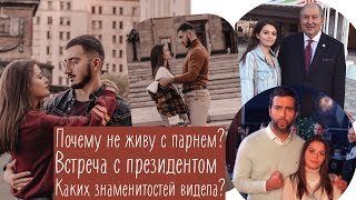 ПОЧЕМУ НЕ ХОЧУ ЖИТЬ С ОСКОМ? Мои друзья знаменитости // Кто я больше - русская или армянка?